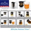 【機能的で高品質】フィナム社 2層グラスマグ&回転フィルター