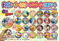 ディズニーオールスターPUボール25種アソート / ディズニー ツムツム キャラクター