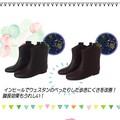 ☆モンフレールのレインブーツ/防水/台風/梅雨/長靴/ファッションレイン/ブーツ/ウェスタン/レインブーツ