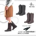 ☆モンフレールのレインブーツ☆/防水/台風/梅雨/長靴/ファッションレイン/ブーツ/ウェスタン/レインブーツ