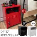 REITZ鍵付サイドチェスト ブラック/レッド/ホワイト
