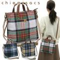【chiemisacs】ストールみたいな大柄チェックの小さめショルダーバッグ