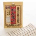 【ごしごし派に大人気】 おんまくボディータオル <日本製>