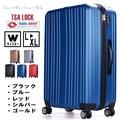 【idadi】【XLサイズ有】キャリーケース スーツケース  M-1602