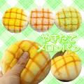スクイーズ メロンパン パン ベーカリー 食品サンプル スクイーズ squishy