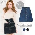 【スカート】SALE◆【S〜Lサイズ】可愛さをアピール♪ヴィンテージ風デニム台形スカート