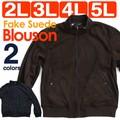 大きいサイズ LL 2L 3L 4L 5L XXL ストレッチ フェイクスエード 裏シャギー ブルゾ