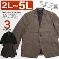 大きいサイズ XL 3L 4L 5L マイクロドビー織り スエード調 テーラードジャケット 秋冬 カ