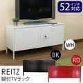 REITZ鍵付TVラック ブラック/レッド/ホワイト