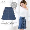 【スカート】SALE◆【M/Lサイズ】凝ったデザインでコーデを格上げ↑サイドレースアップデニム台形スカート