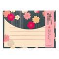 【桜柄レター】レターセット444 さくら小紋柄