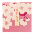 【桜柄レター】便箋835 シルク 枝桜柄