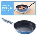 【急熱急冷に強く、鮮やかな発色】フジマル ファブリエ2 フライパン/炒め鍋/エッグパン