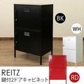 REITZ鍵付2ドアキャビネット ブラック/レッド/ホワイト