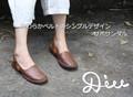 【Diu】履き心地の良いシンプルデザインサボ型ベルト付サンダル