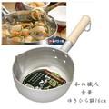 【シンプルで軽くて使いやすい雪平鍋】谷口金属 和の職人 秀華 深型ゆきひら鍋