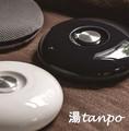 【日本製】シンプルモダンな陶器製湯たんぽ yutanpÖ