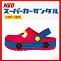※送料無料※NEOスーパーカーサンダル Kid's