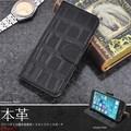 <スマホケース>iPhone7用 本革クロコダイルデザインスタンドケースポーチ