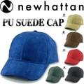 NEWHATTAN PU SUEDE CAP  15353