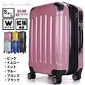 【idadi】超売れ筋!!キャリーケース スーツケース M-6020