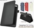 <タブレット用品>スタンド付き!MediaPad T2 7.0 Pro用レザーデザインケース