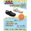 実用履き/掃除/厨房/キッチン/工場/ガーデニング/軽作業/ちょい履き/雨靴/サボ/クロック