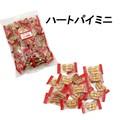 【お菓子】『ハートパイミニ』 〜袋入りパイ(約90個入)〜