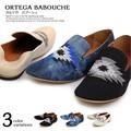 SALE商品【 glabella グラベラ 】オルテガ刺繍 バブーシュ パンプス