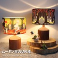 【新商品】ムーミン谷の切り株 テーブルランプ