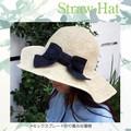 ◆2017春夏新作◆【UV対策】折り畳みできる帽子!!ミックスブレード女優帽
