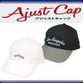 アジャストキャップ 帽子