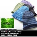 EdgeCity(エッジシティー)【日本製】ヘンプクロッシェシームレスワッチ★