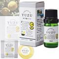 【日本製高知県産ユズ精油使用】YUZUシリーズ ゆず湯オイル&ゆず石鹸