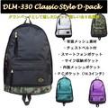 クラッシック デイパック PCポケット付 DLM-330 全5色展開
