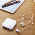 <ステーショナリー><デジタル文具>キングジム デジタル耳せん MM1000シロ