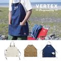 【即納可能】【2017春夏新作】VERTEX(ヴァーテックス) ワークエプロン【DIY】【ガーデニング】【父の日】
