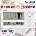 カレンダーメインの音声ガイド付き置き掛け兼用デジタル電波時計<温度計・湿度計・プレゼント>>