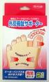 外反母趾サポーター(両足使える2枚組)