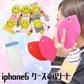 【期間限定決算特価】 iphoneケース アソートセット シリコン ハード iPhone6  おしゃれ