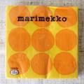 【食卓を、日常をドレスアップ!】☆マリメッコ marimekko ペーパーナプキン 20枚入り☆