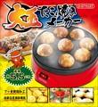 大玉たこ焼きメーカー<調理家電・たこ焼き・パーティ>