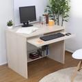 【完売・次回未定】スライド テーブル付88cm幅 シンプルパソコンデスク メープル
