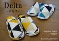 スリッパ【デルタ】M(23.5〜25cm)全2色 日本製 綿100% ルームシューズ ジオメトリック 幾何学模様