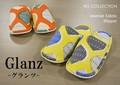 スリッパ【グランツ】M(23.5〜25cm)全2色 日本製 綿100% ルームシューズ カラフル