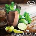 【アントレックス】上品でくつろぎの1杯を♪【コパーパーティーカップ】