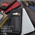 <スマホケース>iPhone7Plus/6sPlus/6Plus用ポケット付きレザーデザインケース