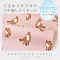 【生地】【布】【サラサラつや消しラミネート】 WINTER FOX - winter fox  ★50cm単位でカット販売