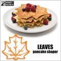 【アントレックス】葉っぱのパンケーキでほっこりする朝を♪【メープルリーブス パンケーキモールド】