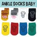 【ベビー】くるぶしソックス /アンクルソックス/10-13cm/1-3歳用/赤ちゃん向け靴下です♪